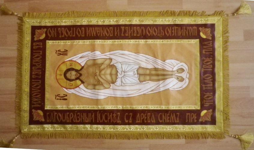 ikona Plascenica