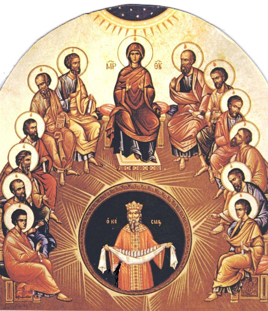 icon Pentecost