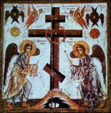 icon-exaltation-cross