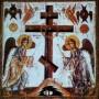 14. september – Povýšenie úctyhodného a životodarného kríža