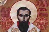 31. október – Sviatok bl. biskupa-mučeníka Teodora Romžu