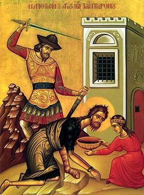 icon Statie hlavy Predchodcu