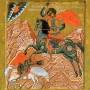 26. október  Svätý veľkomučeník Demeter (Dimitrij) miromvonný